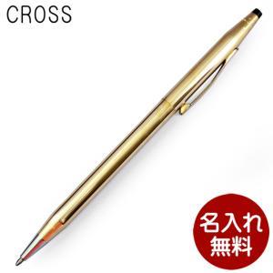 名入れ無料 クロス CROSS ボールペン クラシックセンチュリー CLASSIC CENTURY 14金張 1502 送料無料|gport