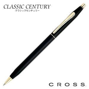 クロス CROSS クラシックセンチュリー CLASSIC CENTURY ブラック ボールペン 2502|gport