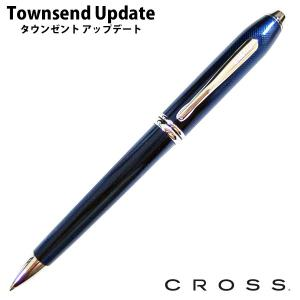 【名入れOK(有料)】 クロス CROSS ボールペン タウンゼント アップデート クォーツブルーラッカー ロジウムプレート 692TW-1 日本正規品 送料無料|gport