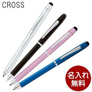 名入れ無料 クロス CROSS ボールペン テックスリープラス TECH3+ マルチペン 複合ペン (ボールペン黒/赤・シャープペン・スタイラス) AT0090 4色展開|gport