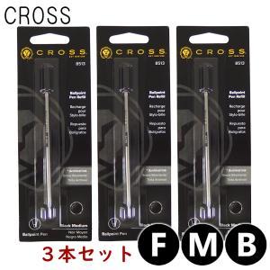 ネコポス送料無料 クロス CROSS ボールペン 替え芯 リフィル レフィル インク色:ブラック 黒 ペン先サイズ:F/細字 M/中字 3本セット|gport