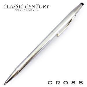 【名入れOK(有料)】 クロス CROSS ボールペン クラシックセンチュリー CLASSIC CENTURY スターリングシルバー H3002 日本正規品|gport