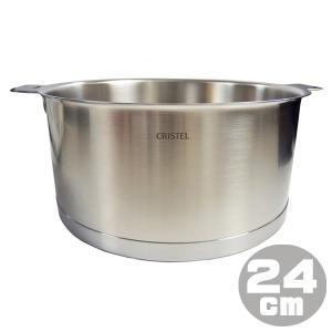 クリステル CRISTEL 鍋 深鍋 Lシリーズ 24cm 5.0L F24QL ステンレス 両手鍋 IH対応 ※ふた別売り 送料無料|gport