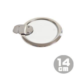 クリステル CRISTEL フラット ガラスふた 14cm K14SA|gport