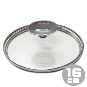 クリステル CRISTEL ドーム ガラスふた 16cm K16P ※Lシリーズ グラフィット 使用OK|gport