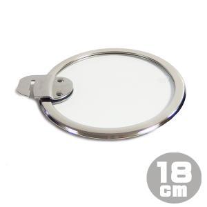 クリステル CRISTEL フラット ガラスふた 18cm K18SA ※Lシリーズ グラフィット 使用OK|gport