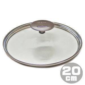 クリステル CRISTEL ドームガラスふた 20cm K20P|gport