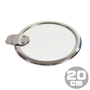 クリステル CRISTEL フラット ガラスふた 20cm K20SA|gport