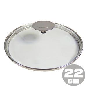 クリステル CRISTEL ドーム ガラスふた 22cm K22P ※Lシリーズ グラフィット 使用OK|gport