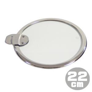 クリステル CRISTEL フラット ガラスふた 22cm K22SA|gport