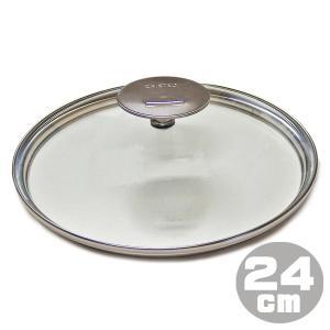 クリステル CRISTEL ドーム ガラスふた 24cm K24P|gport