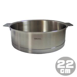 クリステル CRISTEL ソテーパン 浅鍋 Lシリーズ 22cm 2.6L S22QL ステンレス 鍋 両手鍋 IH対応 直火対応 ※ふた別売り 送料無料|gport