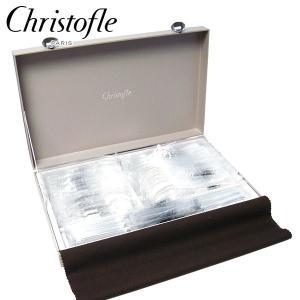 クリストフル Christofle パール 30ピースセット (6人用) 10828 【送料無料】|gport