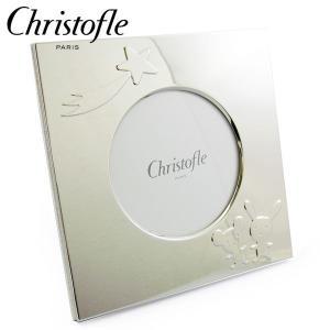 クリストフル Christofle ギャラクシー&コンフェッティ フォトフレーム (15×15cm) 4256730 【送料無料】|gport
