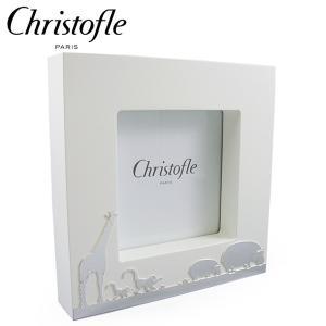 クリストフル Christofle サバンナ フォトフレーム (9×9cm) 4256985 【送料無料】|gport
