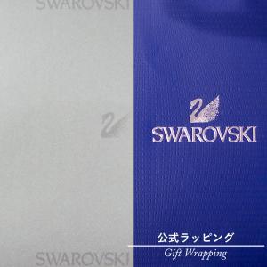 【必読】ラッピングご希望にあたって…  ●SWAROVSKI ショップバッグは付属しません。 ● S...