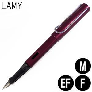【名入れOK(有料)】 ラミー LAMY アルスター 万年筆 ディープパープル L29DP EF/ F/ M 日本正規品 ネコポスOK クリックポストOK 残りわずか|gport