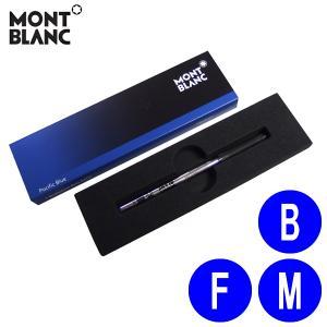 モンブラン MONTBLANC ボールペン 替え芯 リフィル 化粧箱入り 1本セット インク色:パシフィックブルー 青 ペン先サイズ:F / M / B  【DM(メール)便OK】|gport