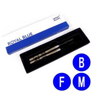 モンブラン MONTBLANC ボールペン 替え芯 リフィル レフィル 化粧箱入り 2本セット ロイヤルブルー ペン先:F/ M/ B 日本正規品 ネコポスOK クリックポストOK gport