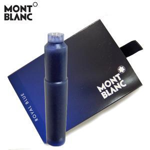 モンブラン MONTBLANC 万年筆 カートリッジインク リフィル レフィル 1箱 8個セット インク色:ロイヤルブルー 105193 ネコポスOK|gport