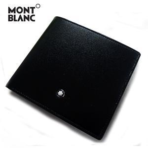 【売り尽くし】モンブラン MONTBLANC 2つ折り 財布 マイスターシュテュック MEISTERSTUCK ウォレット 8CC 7163 送料無料|gport