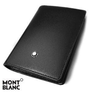 モンブラン MONTBLANC マイスターシュテュック MEISTERSTUCK 名刺入れ (マチ付) 7167 ブラック 送料無料|gport