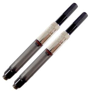 クリックポスト送料無料 パーカー PARKER 万年筆 コンバーター D シルバータイプ 回転式 2個セット S1168510 S0953280 日本正規品|gport