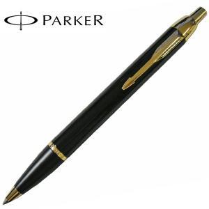 パーカー PARKER ボールペン I.M. ラックブラック...