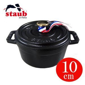 ストウブ staub 鍋 ピコ・ココット ラウンド(10cm) ブラック #1101025(40500-101-0)|gport