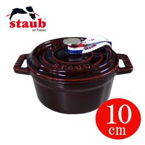 ストウブ staub 鍋 ピコ・ココット ラウンド 10cm グレナディンレッド #1101087 (40509-805-0)|gport