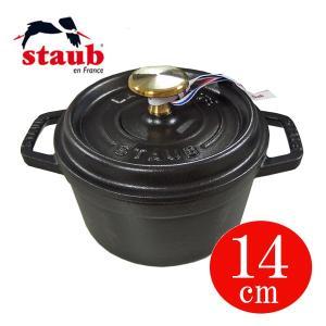 ストウブ staub 鍋 ピコ・ココット ラウンド 14cm ブラック #1101425 (40509-476-0)|gport