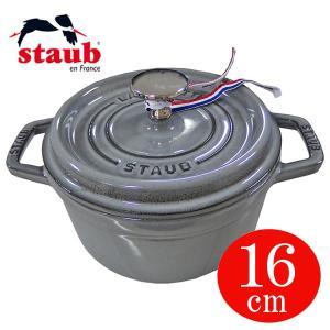 ストウブ staub 鍋 ピコ・ココット ラウンド 16cm グレー (グラファイトグレー) #1101618 (40509-479-0)|gport