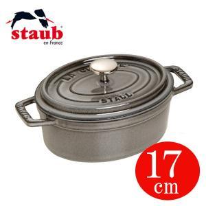 ストウブ staub 鍋 ピコ・ココット オーバル 17cm グレー (グラファイトグレー) #1101718 (40509-481-0) 【送料無料】|gport