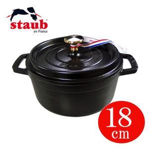 ストウブ staub 鍋 ピコ・ココット ラウンド 18cm ブラック #1101825 (40509-485-0) 【送料無料】|gport