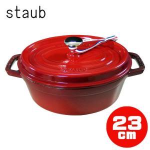 ストウブ staub 鍋 ピコ・ココット オーバル 23cm チェリー #1102306 (40509-830-0) 【送料無料】|gport