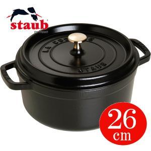 ストウブ staub 鍋 ピコ・ココット ラウンド 26cm ブラック #1102625 (40509-310-0) 【送料無料】|gport