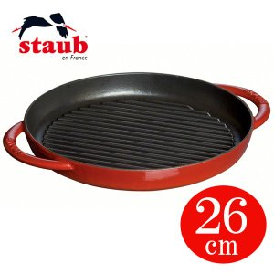 ストウブ staub 鍋 ピュアグリル 26cm チェリーレッド #1203006 (40510-309-0)|gport