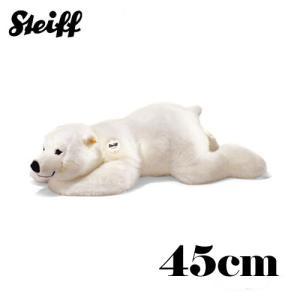 シュタイフ Steiff 北極ぐまのアルコ 45cm Arco polar bear 115110 【送料無料】【熨斗不可】|gport