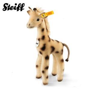 シュタイフ Steiff MH キリンのグレタ Greta giraffe 68058 【熨斗不可】【送料無料】|gport