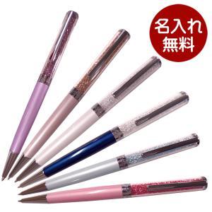 毎日の仕事にきらめきを添えてくれる洗練された新しいCrystalline ボールペン。 約540個の...