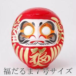開運・福だるま(赤)7号(ダルマ・達磨)|gppro
