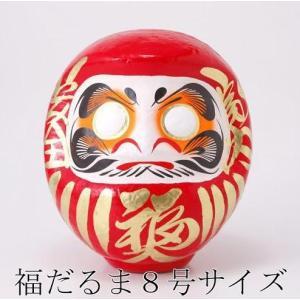 開運・福だるま(赤)8号(ダルマ・達磨)|gppro