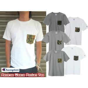Champion/チャンピオン/REVERSE WEAVE TEE/リバースウィーブカモフラポケット付きTシャツ/C3-B369|gpstore