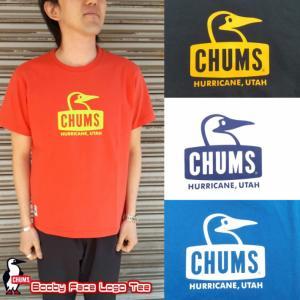CHUMS/チャムス/Booby Face Logo T-shirt/ブービーフェイスロゴTシャツ/CH01-1243|gpstore