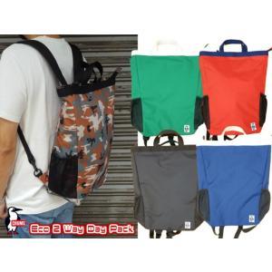 CHUMS/チャムス/Eco 2way Daypack/エコ2ウェイデイパック/CH60-2129|gpstore