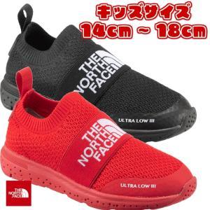 THE NORTH FACE/ザノースフェイス/K Ultra Low III/キッズウルトラロー3/NFJ51847|gpstore