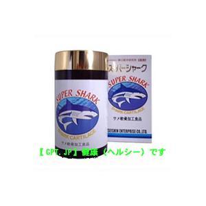 即納!スーパーシャーク300即納・ヨシキリザメ軟骨70%含有品・日本製|gpt