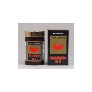カニキチンBS(210粒)天然素材「日本の紅ズワイガニ原料使用」|gpt