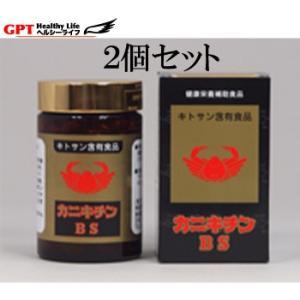 【ポイントアップ】カニキチンBS(210粒)×2個セット天然素材「日本の紅ズワイガニ原料使用」|gpt