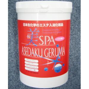 ポ11倍!美スパ!ゲルマニウム温浴剤「アセダクゲルマ」徳用1kg日本製|gpt